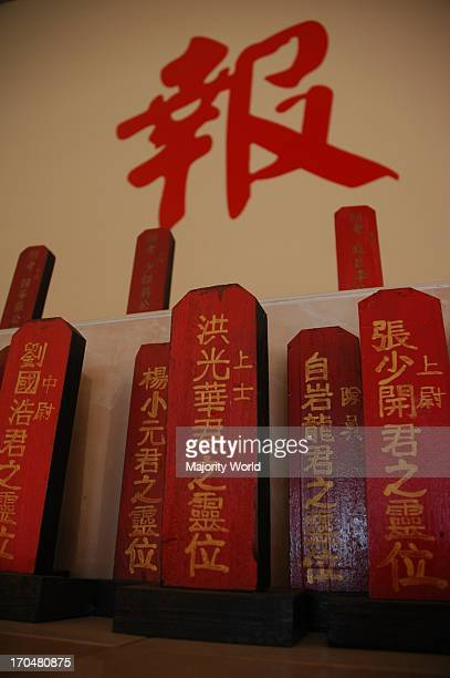 The bloodred character 'bao' means to respond or return This is one of the four characters jing zhong bao guo which means to serve the motherland...
