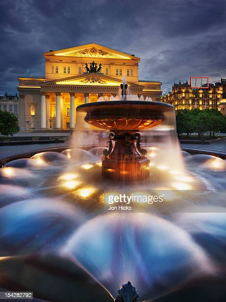 The Bolshoi Theatre and fountain at dusk