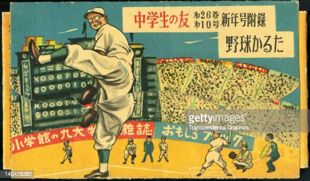 The box for a Karuta game set has cartoon images of famous Japanese baseball players was produced in Tokyo Japan circa 1950