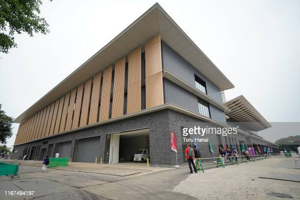 The building for the Operation Center is seen during day one of the Equestrian Tokyo 2020 Test Event at the Equestrian Park on August 12, 2019 in...