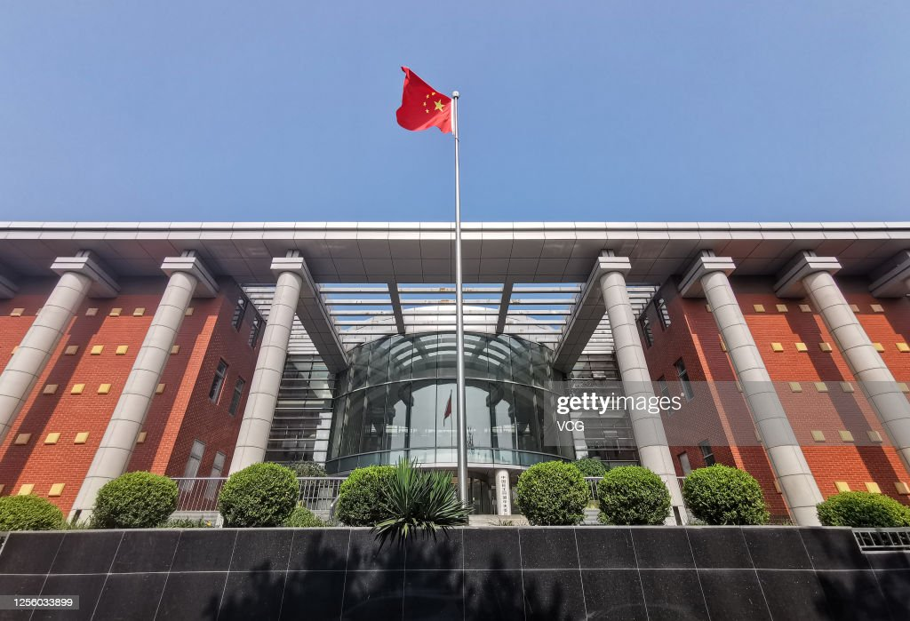 The building of Central Committee of China Democratic League is ...