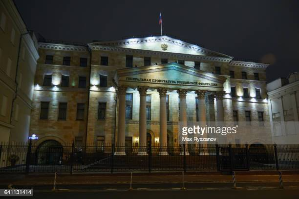 The building of the Prosecutor General of the Russian Federation, Moscow