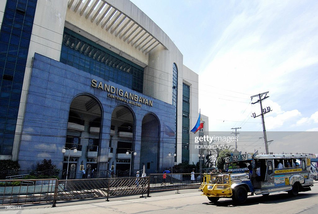 The building of the Sandiganbayan, anti- : News Photo