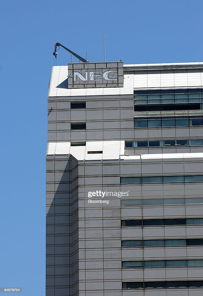 The building that houses the main offices of NEC Corp. stand : News Photo
