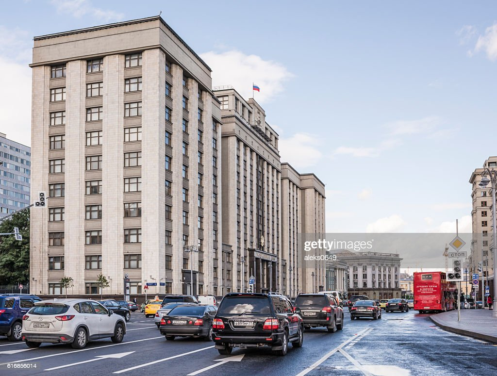 The building the State Duma : Stock Photo