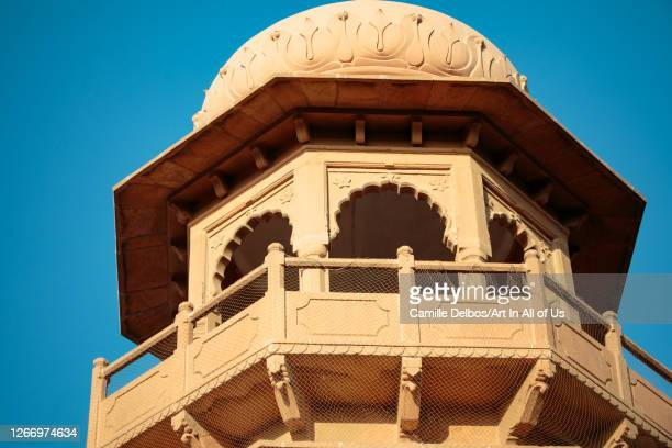 The building was used as summer house for a Marwari Hindu businessmen Shivratan Chandraratan Mohatta until 1927 In the recent days it is the centro...