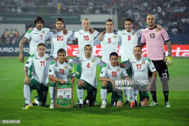 The Bulgaria football prior the UEFA EURO 2012 qualifying match against England at the Vasil Levski Stadium in Sofia on September 2 2011 England won...
