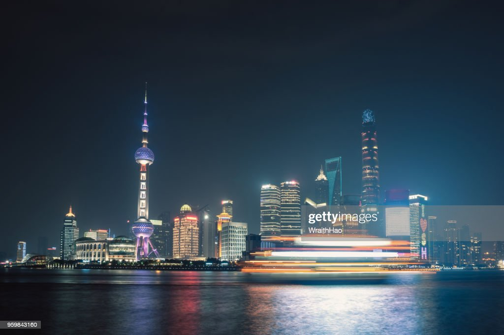 The Bund night view in Shanghai : Stock-Foto