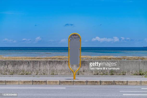 the bus stop on the coast road in okinawa of japan - coral sea stock pictures, royalty-free photos & images