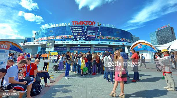 The busy 'Judo Park' outside the Traktor Arena during the Chelyabinsk Judo World Championships at the Sport Arena 'Traktor' on August 28 2014 in...