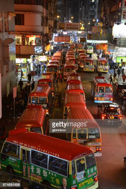 The busy Mong Kok district by night, Hong Kong