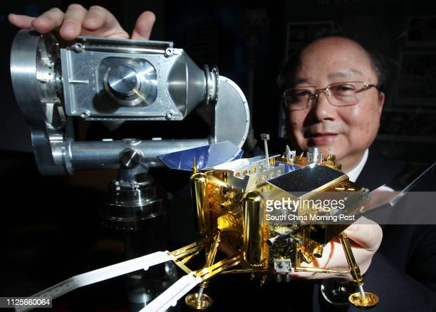 The Camera Pointing System developed by The Hong Kong Polytechnic University which is carried on board of the Chang'e3 lunar probe launched in...