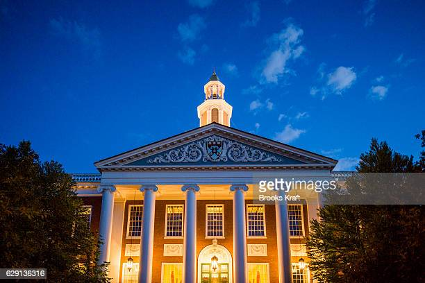 60 Top Harvard Business School Pictures, Photos, & Images