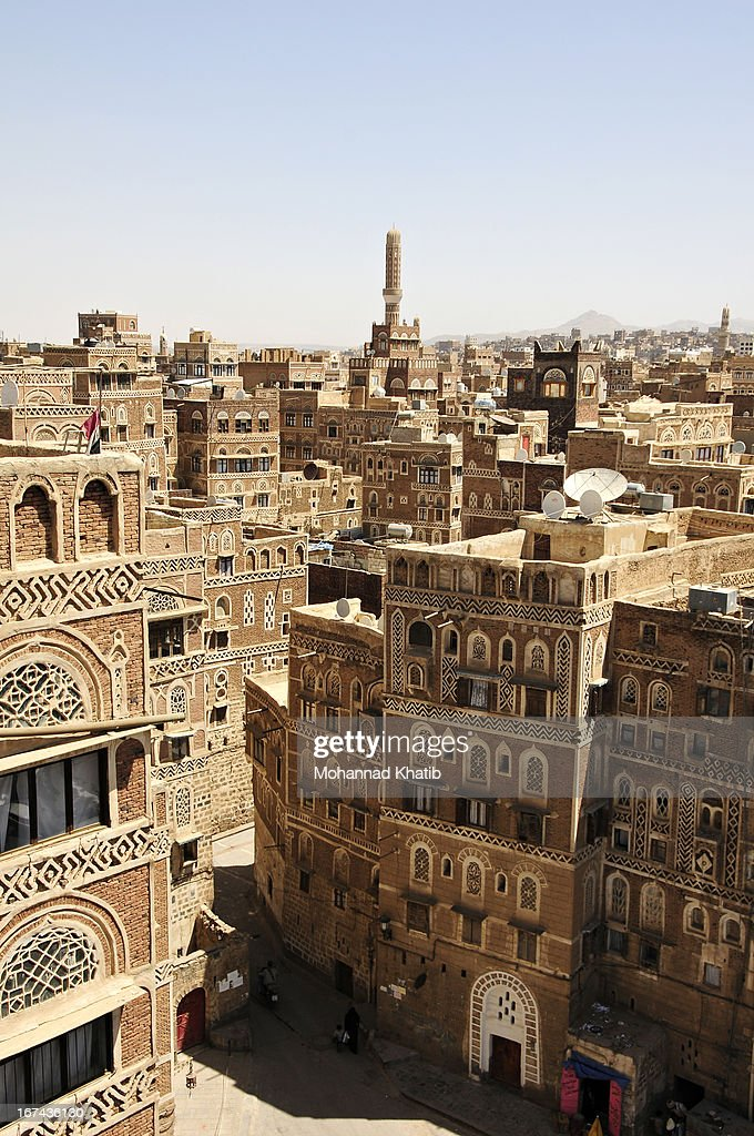 The Alleys of Old Sana'a - Yemen : News Photo