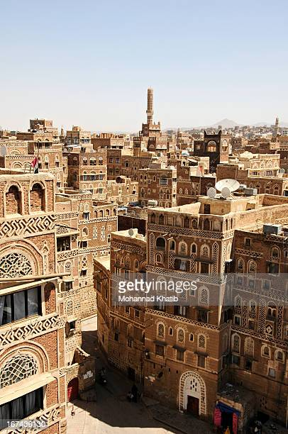 The capital of Yemen, Sana'a, is one of the oldest continuously inhabited cities in the world. It is also one of the highest capitals at 2,300 meters...
