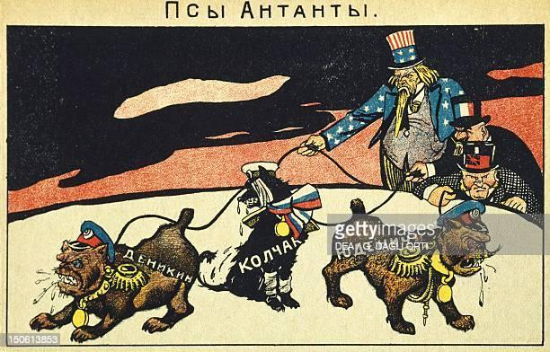 The capitalists unleashing their dogs Bolshevik propaganda manifesto Russian Revolution Russia 20th century