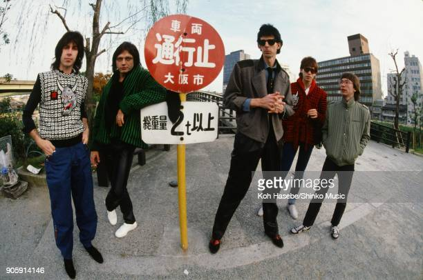 The Cars taken on the street November 1980 Osaka Japan Ric Ocasek Benjamin Orr Elliot Easton Greg Hawkes David Robinson