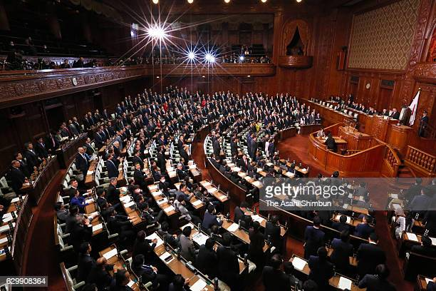 The casino bill passes the Diet with the approval of the Lower House plenary session at the diet building on December 15 2016 in Tokyo Japan The...