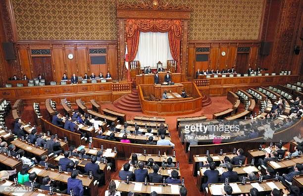 The casino bill passes the Upper House plenary session at the diet building on December 14 2016 in Tokyo Japan The casino law stipulates that the...