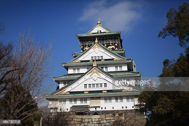 The castle is one of Japan's most famous, and played a major role in the unification of Japan during the sixteenth century of the Azuchi-Momoyama...