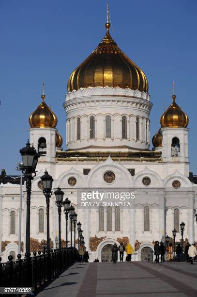 The cathedral of Christ the Saviour Moscow Russia 19th20th century