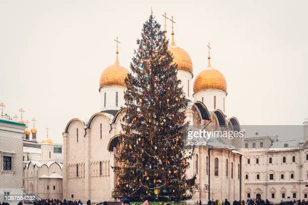the cathedral of the dormition (assumption cathedral) - orthodox christmas stock pictures, royalty-free photos & images