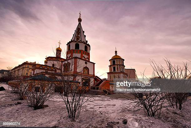 The Cathedral of the Epiphany, Irkutsk Russia