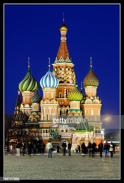 CONTENT] The Cathedral of the Protection of Most Holy Theotokos on the Moat or Pokrovsky Cathedral are official names for a Russian Orthodox church...