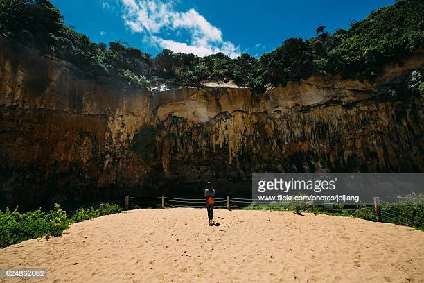 The Cave of the Loch Ard Gorge