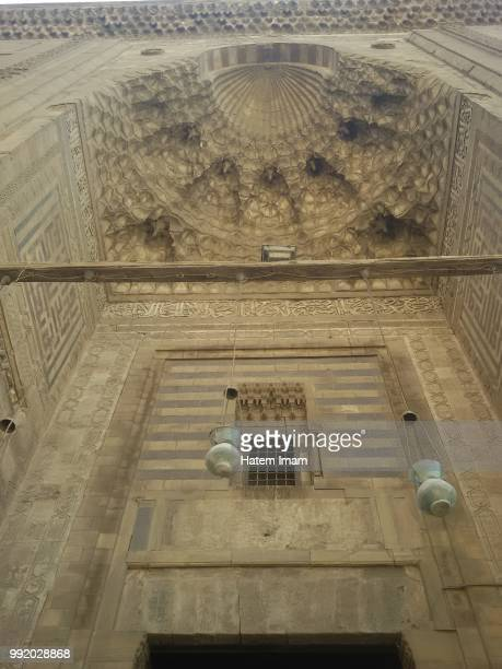 The Ceil of the Entrance of Sultan Hassan Mosque