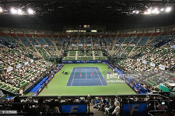 The centre court crowd watch doubles action during day six of the Toray Pan Pacific Open Tennis tournament at Ariake Colosseum on October 2 2009 in...