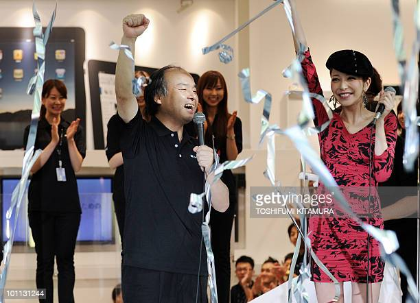 The CEO of Japanese internet service provider Softbank Apple's exclusive partner in Japan Masayoshi Son and Japanese fashion model singer and actress...