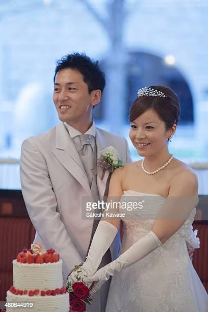 The ceremony of wedding cake cutting