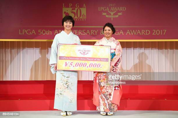 The chairman of LPGA Japan Hiromi Kobayashi and Ai Suzuki of Japan pose with the prize during the LPGA Awards and the 50th anniversary ceremony of...