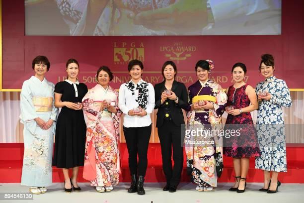 The chairman of LPGA Japan Hiromi KobayashiMomoko UedaAi SuzukiMisuzu NaritaLala AnaiFumika KawagishiMamiko Higa and Yukari Nishiyama of Japan pose...