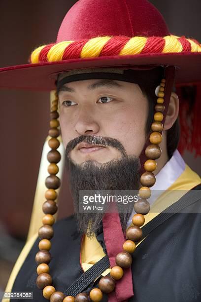The Changing of the Royal Guard at Deoksugung Palace Seoul South Korea