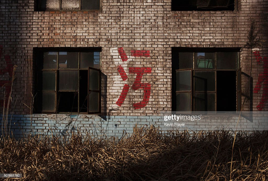 The character for the word 'emissions' is wrotten on the wall of the abandoned Qingquan Steel plantwhich closed in 2014 and became one of several so-called 'zombie factories', on January 26, 2016 in Tangshan, China. China's government plans to slash steel production by up to 150 million tons, which could see the loss of as many as 400,000 jobs according to state estimates. Officials point to excessive industrial capacity, a slump in demand and plunging prices as they attempt to restructure China's slowing economy. Hebei province, long regarded as China's steel belt, once accounted for nearly a quarter of the country's steel output. In recent years, state-owned steel mills have been shut down and dozens of small privately-owned plants in the area have gone bankrupt.