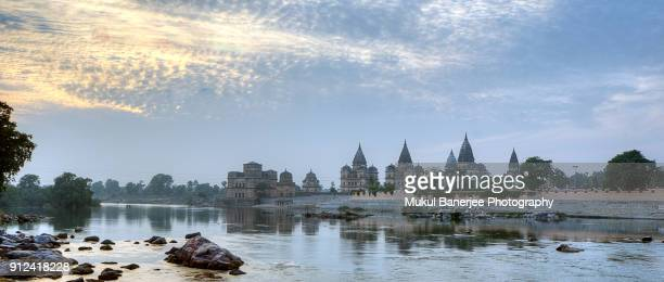 The Chattris or Cenotaphs in Orchaa were built to honour the dead ancestors of the Bundela rajas, Orchha, Madhya Pradesh, India