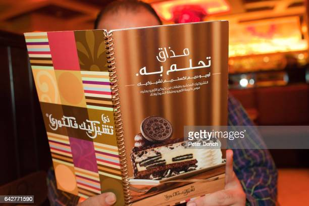 The Cheesecake Factory menu for locals in the Mall of the Emirates it is the US chain's largest outlet with 526 seats Diners can look out onto the...