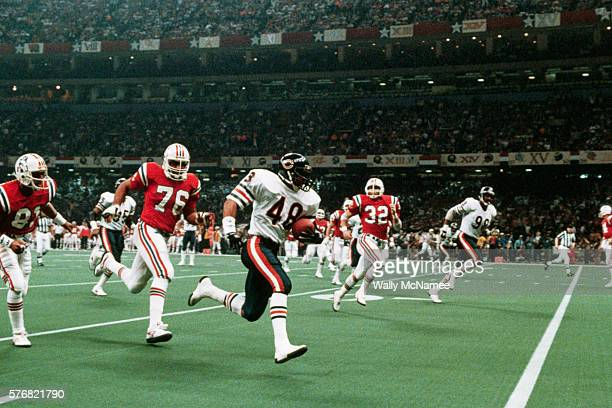 The Chicago Bears played the New England Patriots in the Super Bowl at the Louisiana Superdome The Bears won