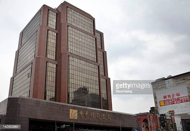 The China Development Financial Holding Co. Headquarters stands in Taipei, Taiwan, on Friday, April 6, 2012. China Development Financial Holding Co.,...