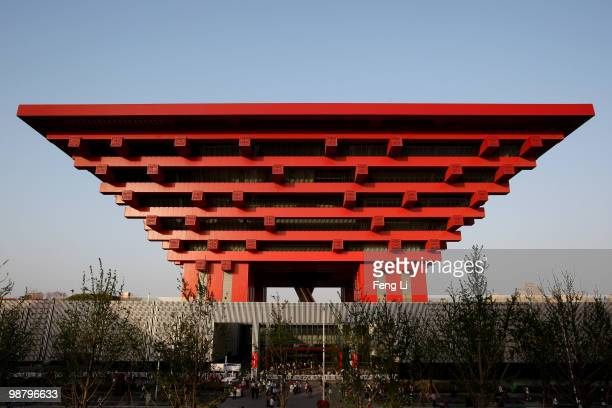 The China Pavilion is shown on the second day of the Shanghai World Expo on May 2 2010 in Shanghai China The expo which runs through October 31 is...