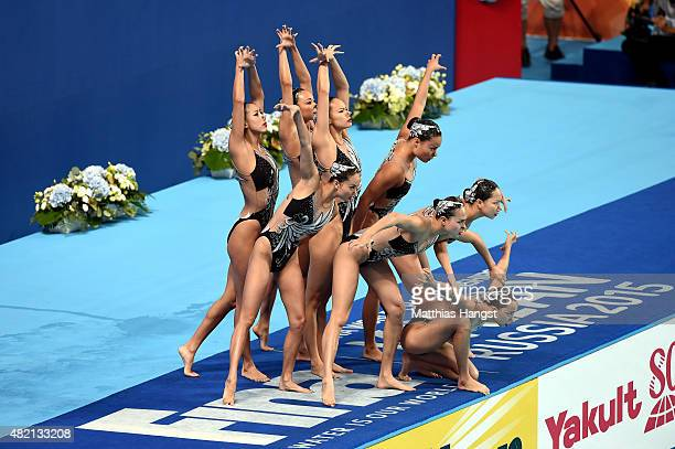 The China team competes in the Women's Team Technical Synchronised Swimming Final on day three of the 16th FINA World Championships at the Kazan...