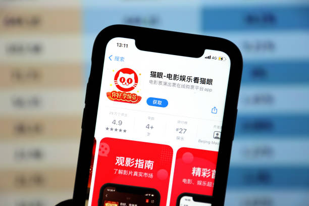 CHN: China's Largest Movie Ticketing App Maoyan
