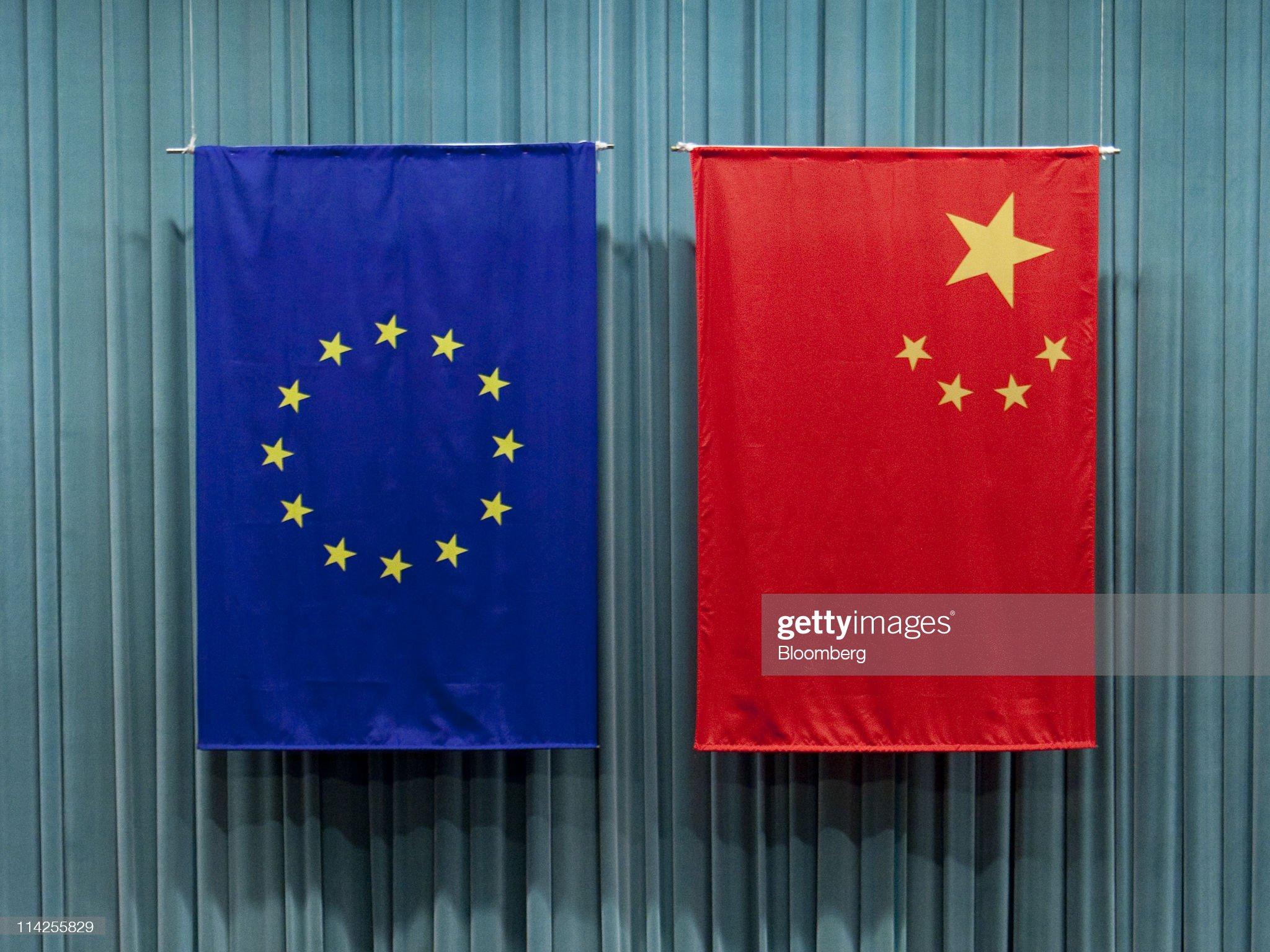 Herman Van Rompuy, President Of The EU, Speaks At Chinese Communist Party School : News Photo