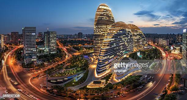 The Chinese city and the famous landmark building, Wangjing SOHO's night.