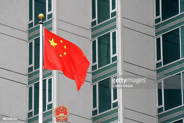The Chinese flag flies outside the consulate on June 4, 2009 in New York. Demonstrators worldwide are marking 20 years since the Tiananmen Square...