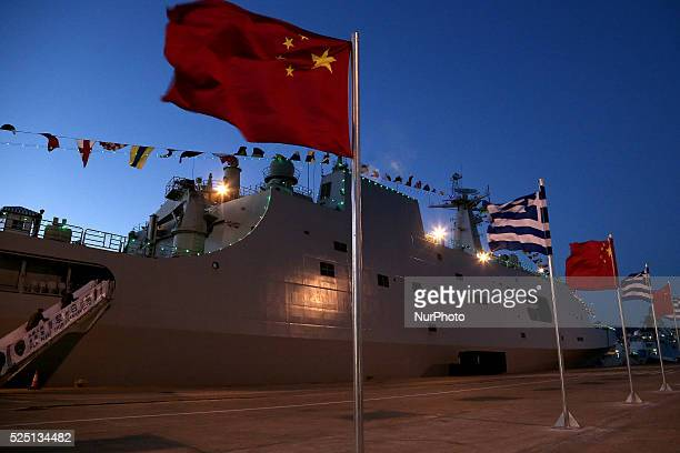 The Chinese frigate Changbaishan at the port of Piraeus. Ships of the 18th Fleet of the People's Republic of China visit Piraeus port while...