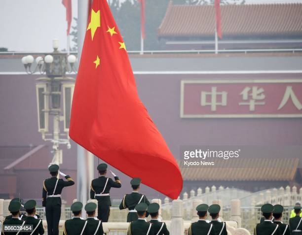 The Chinese national flag is raised at Tiananmen Square in Beijing on Oct 25 2017 ==Kyodo