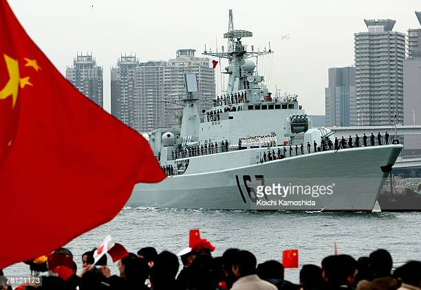 The Chinese naval missile destroyer Shenzhen arrives at Harumi pier November 28, 2007 in Tokyo, Japan. The Japanese Maritime Self-Defense Force...